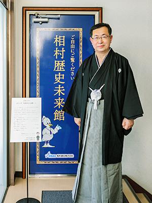 相村建設株式会社 相村歴史未来館 入口