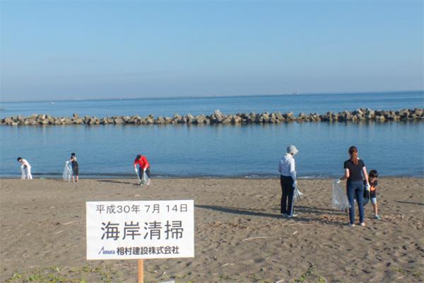 相村建設株式会社 土木 港湾 海岸清掃