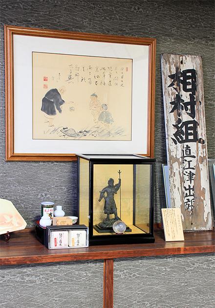 相村建設株式会社 土木 港湾 ギャラリー